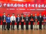 杨明教授当选为中国抗癌协会青年理事会副理事长