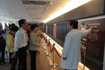 台湾医院参观