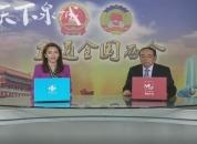 两会泉视角专访全国人大代表于金明