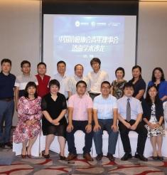 我院主办的中国抗癌协会青年理事会学术沙龙在济南召开