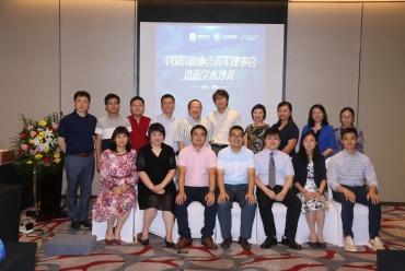 ope体育滚球平台主办的中国抗癌协会青年理事会学术沙龙在济南召开