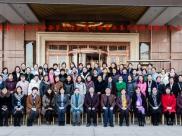 第三届护理心理专业委员会换届暨学术会议在济南召开