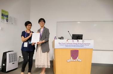 王倩受邀在香港首届Cochrane循证护理论坛上作报告