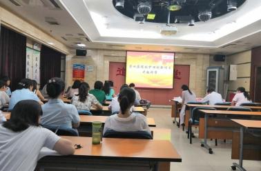 护理部举办了第四届院内护理创新项目开题报告会