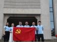 参观红色教育基地 接受革命精神洗礼