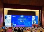 第三届世界华人肿瘤医师协会微创介入治疗学术大会在济南召开