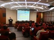 中国工程院院士、我院院长于金明应邀到清华大学讲学