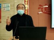 山东省肿瘤医院创新性开展肿瘤患者大型会议多学科会诊(MDT)