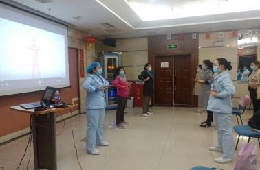 弘扬中医,护理先行---我院组织中医健身活动八段锦培训