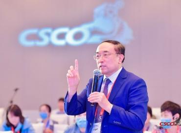 于金明院士率領團隊參加CSCO大會