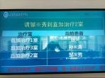 """【我为群众办实事(三)】我院""""放疗智能预约显示系统""""正式启用"""