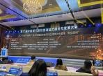 喜讯|我院财务管理案例获评2021年度中国现代医院管理典型案例